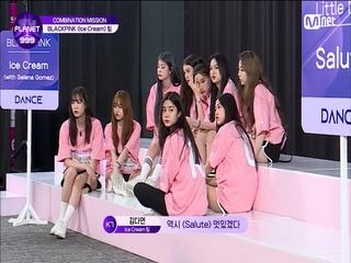 [6회] '귀엽고 멋진거 다 할거야♥' 비주얼 맛집 Ice Cream팀!