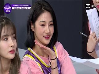 [6회] '카리스마 최고로 UP!' 강렬한 눈빛의 Salute팀 에이스는?