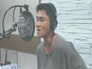 그대와 나 (홍천기 OST Part.3) (녹음실 Ver.)