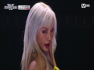 [4회] '모든게 다 반전인 무대' 코카N버터 댄스 비디오 @K-POP 4대 천왕 미션