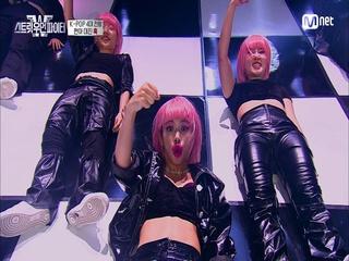 [4회] ′스스로도 흡족한 퍼포먼스′ 훅 댄스 비디오 @K-POP 4대 천왕 미션