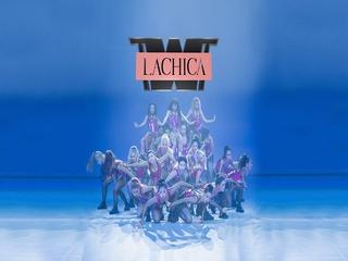 [스우파] 라치카(LACHICA) | '메가 크루 미션' 대중 평가 (원곡  Run the World (Girls) (Homecoming Live))