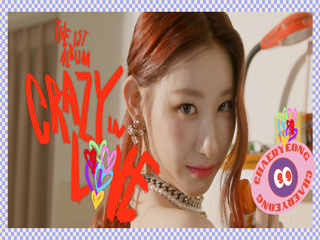 CRAZY IN LOVE (#CHAERYEONG) (Photobook Preview)