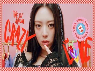 CRAZY IN LOVE (#YUNA) (Photobook Preview)