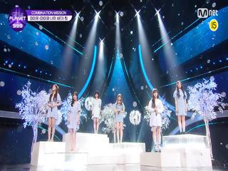 [7회] 소녀들의 멜로디 '바다요' ♬아이와 나의 바다_아이유(IU) @COMBINATION MISSION