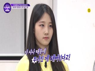 [7회] '지치지 않고 연습 또 연습' 안정적인 고음을 위한 샤나의 도전