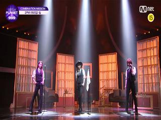 [7회] It's alright! 'Dream High' ♬우리집_2PM @COMBINATION MISSION