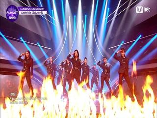 [7회] 플래닛 가디언 Attention 'look!' ♬Salute_Little Mix @COMBINATION MISSION
