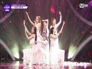 [7회] 소녀들의 진심어린 '선물' ♬인연_이선희 @COMBINATION MISSION