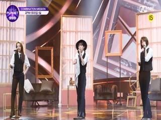 [7회/풀버전] 'Dream High' ♬우리집_2PM @COMBINATION MISSION