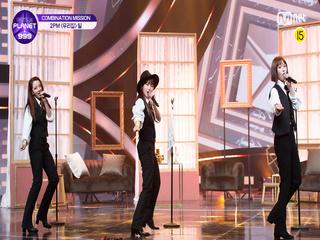 [7회/풀직캠] 'Dream High' ♬우리집_2PM @COMBINATION MISSION
