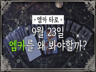MC윤수&미연이 알려주는 이번 주 엠카운트다운 라인업은?