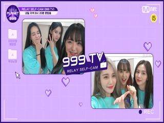 [Girls Planet 999] '999 TV' 릴레이 셀프캠 #1