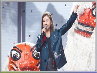 [2021 F/W 스페셜] 송가인(Song Gain) - 꿈(夢)