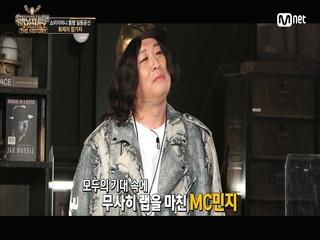 ′Again 웃!지!뫄!′  MC민지를 위한 합격 목걸이 전달식