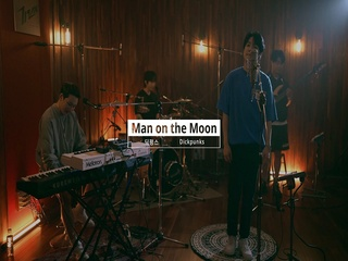 MAN ON THE MOON (Studio Live Ver.)