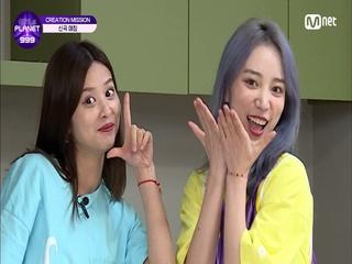 [8회] '우리도 귀여운거 잘해요(?)' 모두의 예상을 빗나간 조합 탄생?!
