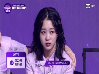 [8회] '기대 X 간절함의 연속' J그룹의 TOP3 생존자는?!