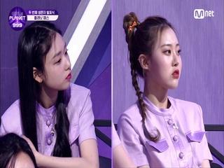 [8회] '김도아 vs 김수연' 플래닛 패스로 생존할 K그룹 참가자는?!