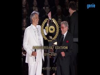 Andrea Bocelli - [센트럴 파크 10주년 기념] 공연 실황