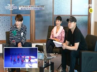 [5회 선공개] Fight Judge 보아x태용x황상훈 리액션캠 | 훅 @메가 크루 미션