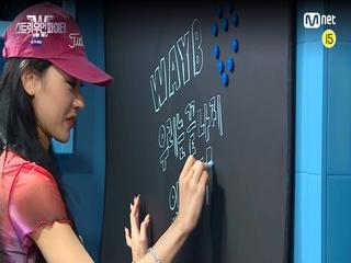 [5회] ′우리의 도전은 끝나지 않았다!′ 웨이비의 마지막 안녕.. (ft.메라도 안녕♡)