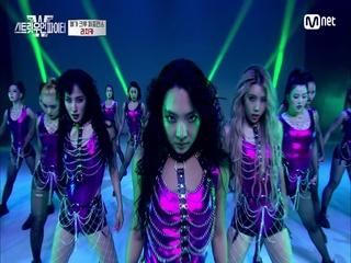 [5회] '가슴이 뜨거워지는 공연' 라치카 퍼포먼스 비디오 @메가 크루 미션