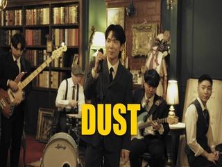 먼지 (Studio Ver.)