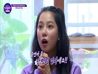 [9회] '전 참가자 모두를 알아요' 처음 만난 플래닛 가디언의 정체?!
