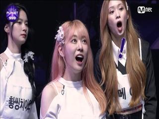 [9회] '충격 x 999' 생존의 갈림길, 중간 현황 18위의 주인공은?!