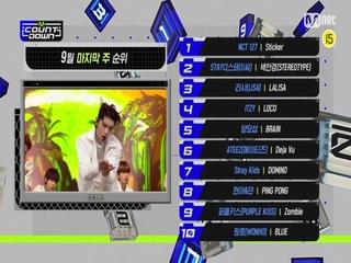 9월 마지막 주 TOP10은 누구?