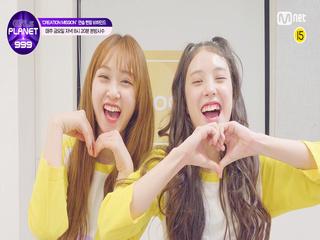[Girls Planet 999] 'CREATION MISSION' 연습 현장 비하인드