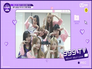 [Girls Planet 999] '999 TV' 릴레이 셀프캠 #4