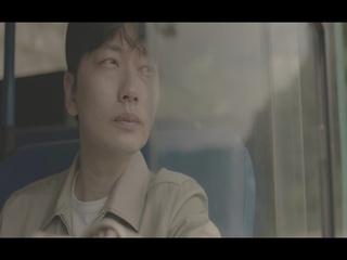 오늘도 맑음 (Teaser 2)