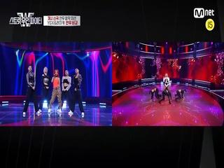 [스우파] YGX vs 라치카 | '제시 신곡 안무 창작 미션' 안무 비교