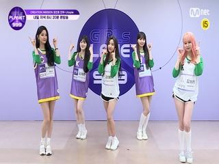 [Girls Planet 999] 'CREATION MISSION : Utopia' 포인트 안무 미리보기