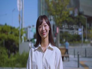 영원할 순 없을까 (Feat. 1ho & 0back)