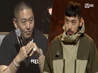 [2회/선공개] 염따의 '20년 지기 친구' 쿤타ㅣ오늘 밤 11시