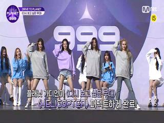 [10회] 'But you don't'는 잊어라! 한 팀같은 푸야닝과 최유진의 합동 무대?!