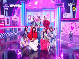 [10회] 어디로 튈지 모르는 소녀들 'POP! CORN' ♬Shoot! @CREATION MISSION