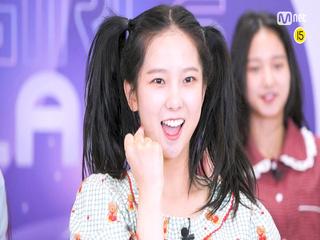 [999 코스튬직캠] Shoot! l 최유진 CHOI YU JIN @CREATION MISSION