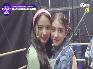 [Girls Planet 999] 'CREATION MISSION' 녹화 현장 비하인드