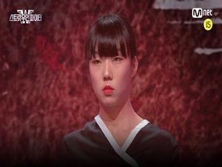 [7회/직캠] 프라우드먼 다이아 @제시 신곡 안무 창작 미션