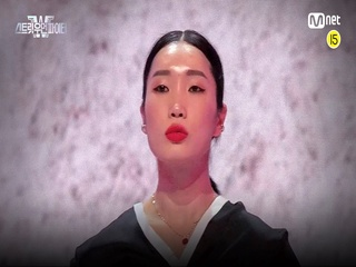 [7회/직캠] 프라우드먼 립제이 @제시 신곡 안무 창작 미션
