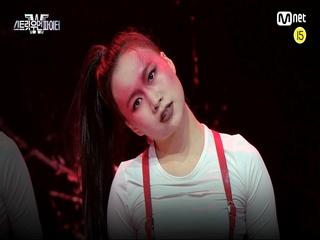 [7회/직캠] 훅 예본 @제시 신곡 안무 창작 미션