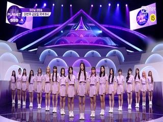 [최종회/예고] '오랫동안 꿈꿔왔던 데뷔' 9명의 데뷔조가 탄생한다! l 이번주 금요일 저녁 8시 파이널 생방송