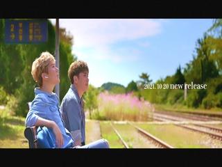어서오세요 (Feat. 이창민 of 2AM) (Teaser)