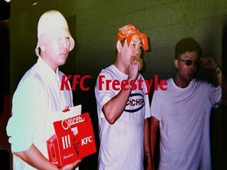 KFC FREESTYLE