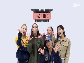 [스우파] 라치카(LACHICA) l 파이널 글로벌 응원 투표