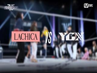 [8회/풀캠] 라치카 vs YGX @탈락 배틀 1라운드 Full Cam